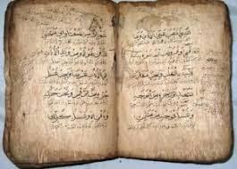 Bukti Al-Quran Bukan Buatan Manusia
