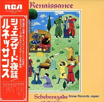 RENAISSANCE scheherazade and other stories