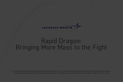 ВВС США «показали» массированный удар по России