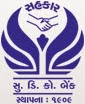 The Surat District Co Operative Bank logo pictures images
