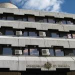 Община Дупница обяви подбор на персонал за здравно-социални услуги - Кюстендил - DarikNews
