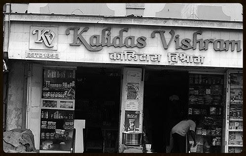 Kalidas Stores Est 1898  Bandra Bazar Road by firoze shakir photographerno1