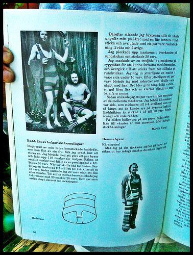 1975 knitting pattern