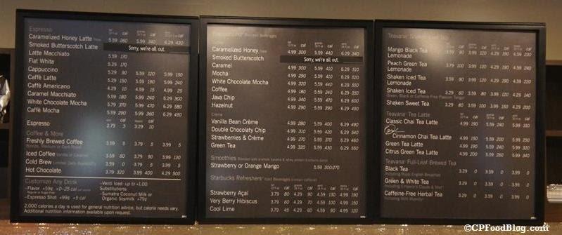 Starbucks - CP Food Blog