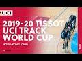 Vídeo de los mejores momentos de la Copa del Mundo de pista de Hong-Kong 2019