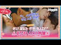 Review Dan Sinopsis Ending True Beauty Episode 16
