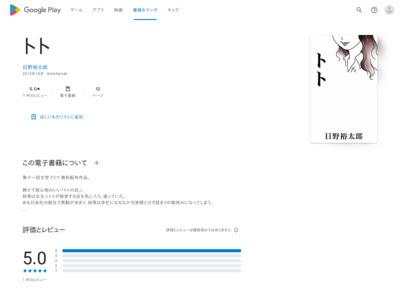 https://play.google.com/store/books/details?id=fWQ8AQAAQBAJ