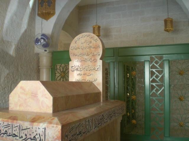 http://upload.wikimedia.org/wikipedia/commons/5/51/Tomb_of_Abu_Ubaidah_ibn_al-Jarrah_2.jpg