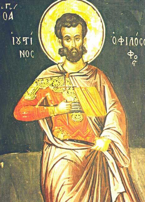 ΙΜΓ ST. JUSTIN, Martyr, Patron Of Philosophers