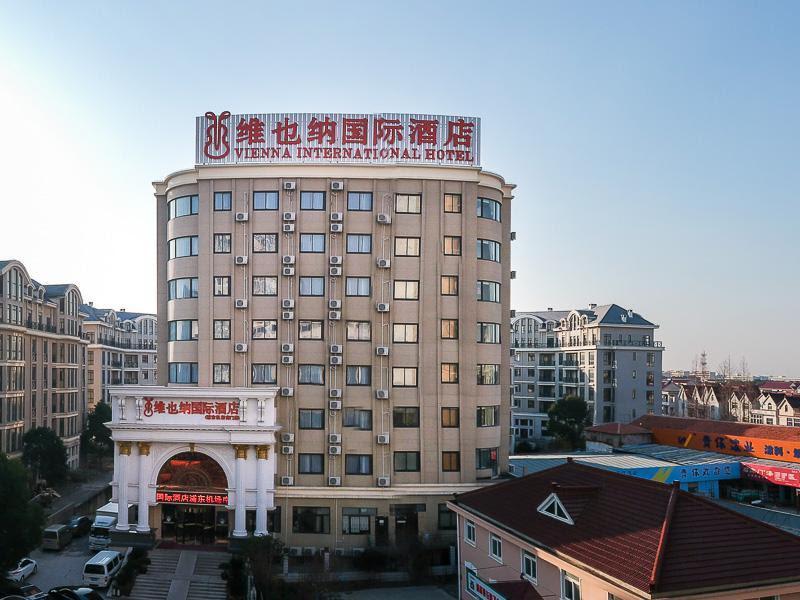hotel near Shanghai Vienna International Hotel Shanghai Pudong Airport South Branch