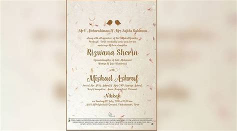 This Kerala MLA?s daughter?s wedding reception card is