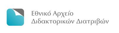 http://phdtheses.ekt.gr/eadd/images/logo-en.jpg