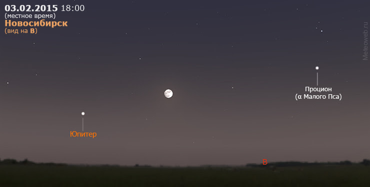 Луна и Юпитер на вечернем небе Новосибирска 3 февраля 2015 г.