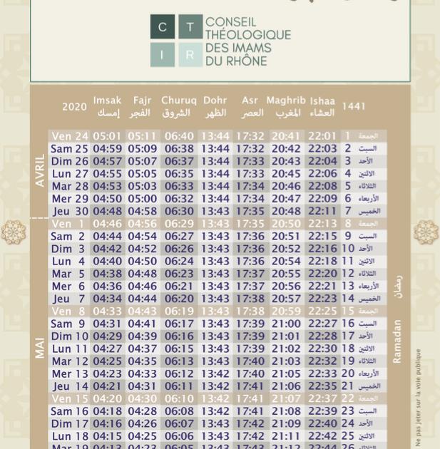 Calendrier Ramadan 2022 Paris Calendrier Mar 2021: Calendrier De Ramadan 2021 Paris