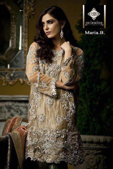 Maria B Chiffon Bridal Dress 2018   Pakistani Dresses