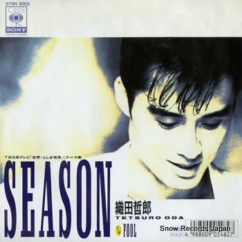 ODA, TETSURO season