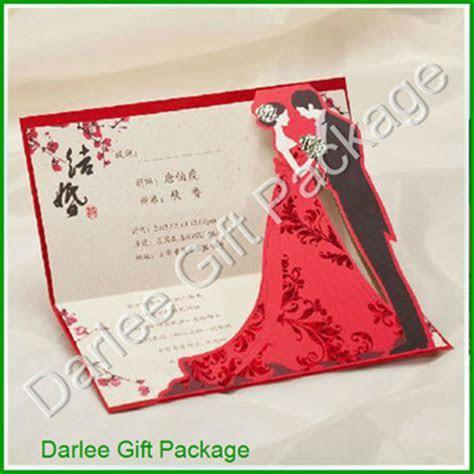 3d Wedding Invitation Card/pop Up Wedding Invitation Card