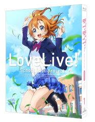 ラブライブ! 2nd Season 1 【特装限定版】【Blu-ray】