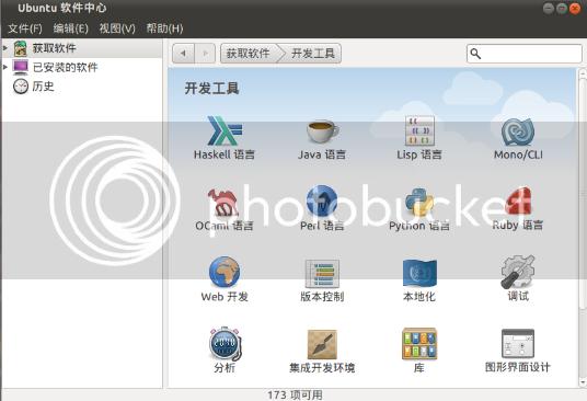 Ubuntu Softeare Center