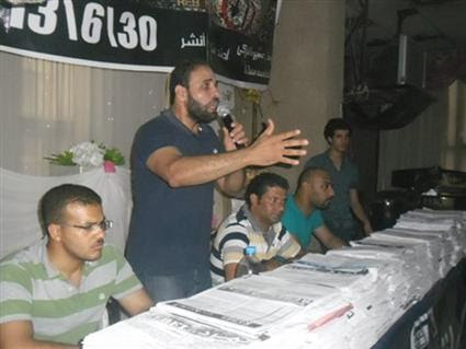 http://gate.ahram.org.eg/Media/News/2013/6/21/2013-635074372514429272-442_main.jpg