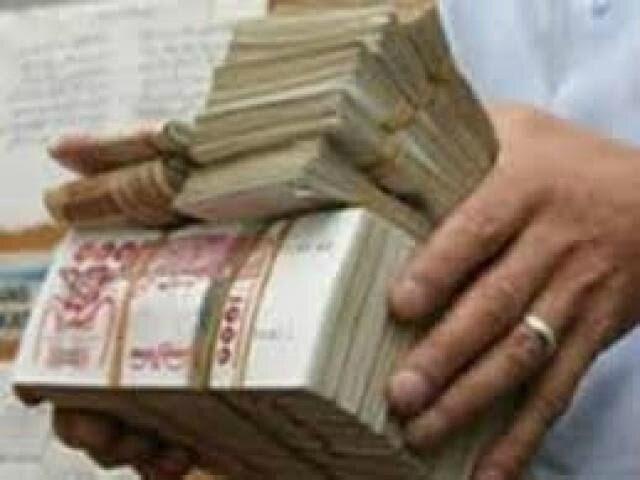 Attirance Argent, Richesse, Prospérité, Succès et Pouvoir d'Economie Financière