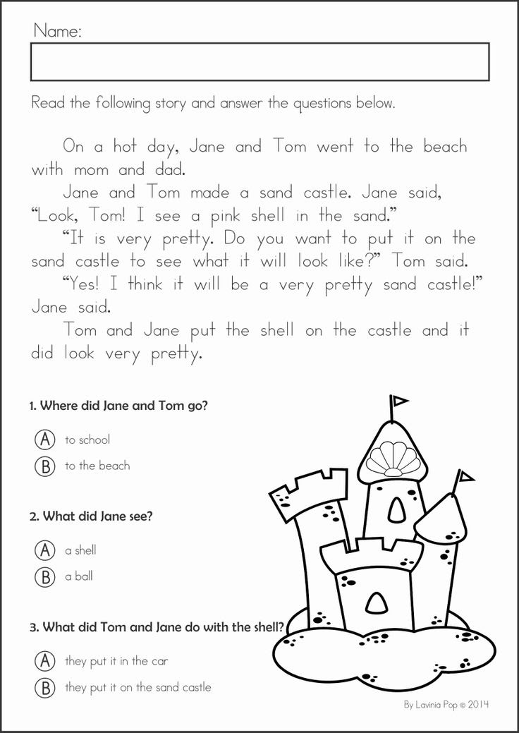 18 Best Of Free Printable Beach Worksheets First