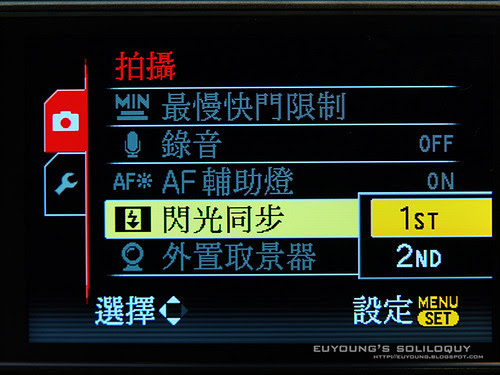 LX3_menu1_24 (by euyoung)