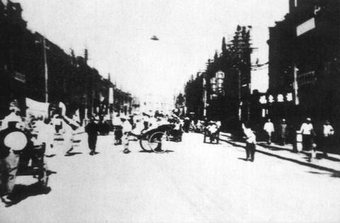 1942de Çinde çekilen bir uçan daire fotoğrafı