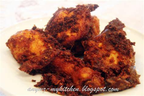 kitchen ayam goreng berempah beriani