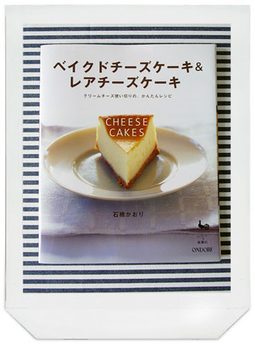 tokyo-cheese-mag