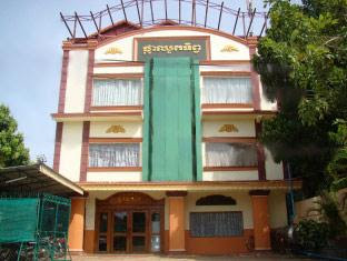 Discount Phka Chhouk Tep Guesthouse