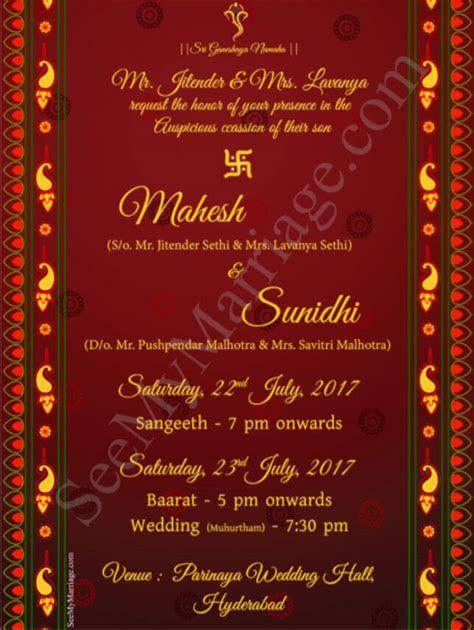 indian wedding invitation whatsapp kata kata mutiara