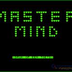 master-mind-4-pet_cbm-disco-10