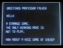 una schermata dal celebre film