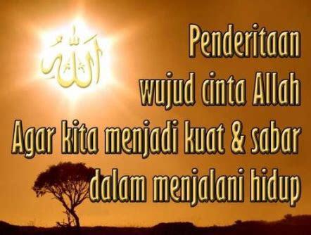 Kata Mutiara Islam Sabar