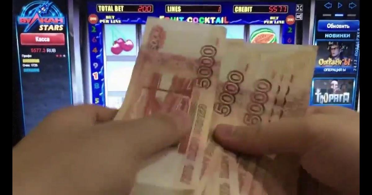 Вулкан Россия официальный сайт ⚡️ казино онлайн вход ...