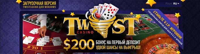 Правила игры в казино рулетка, покер, блэкджек