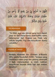 doa  al mathurat doa doa pilihan