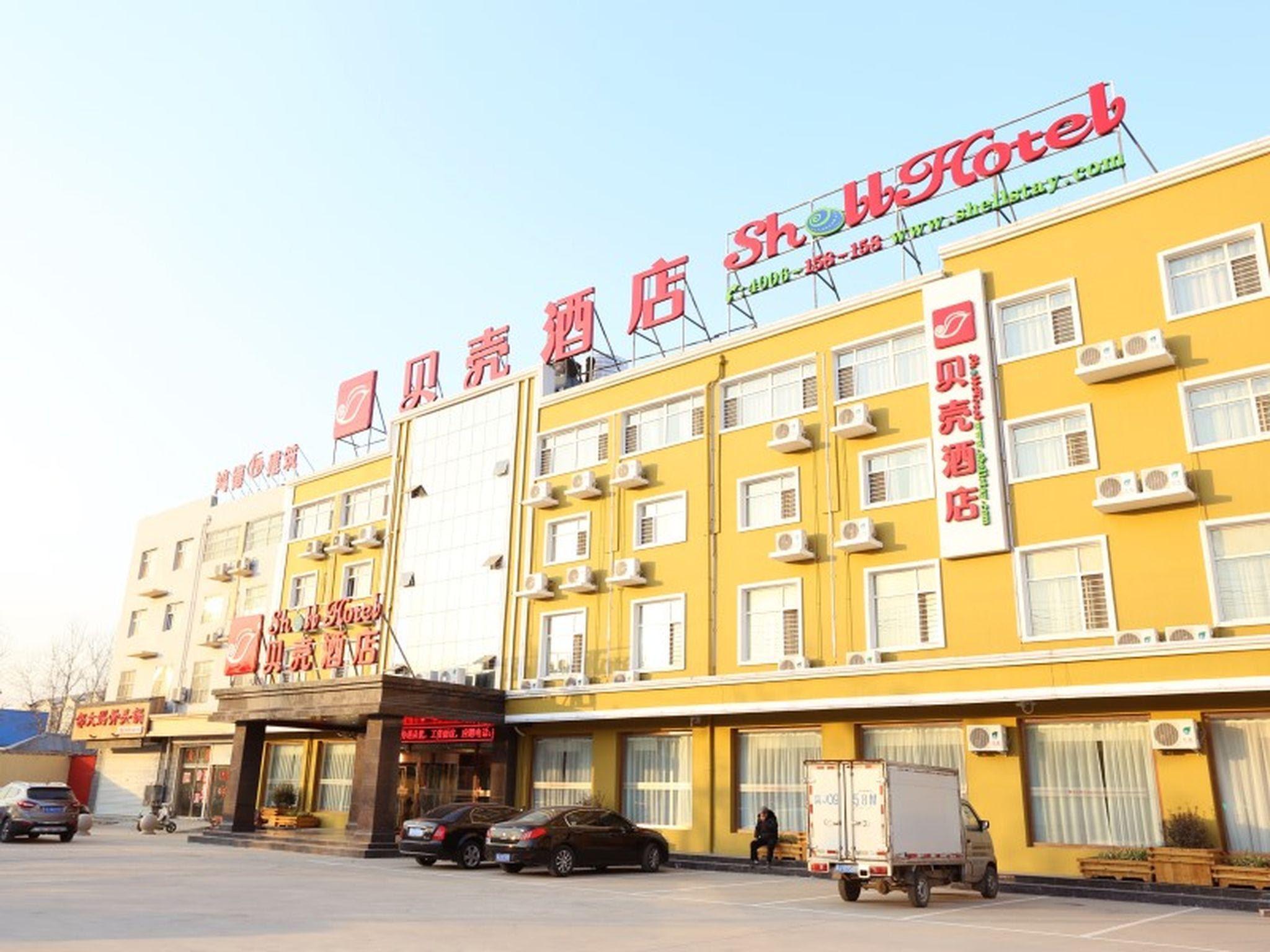 GreenTree Inn Cangzhou Botou West Jiefang Road Shell Hotel Reviews
