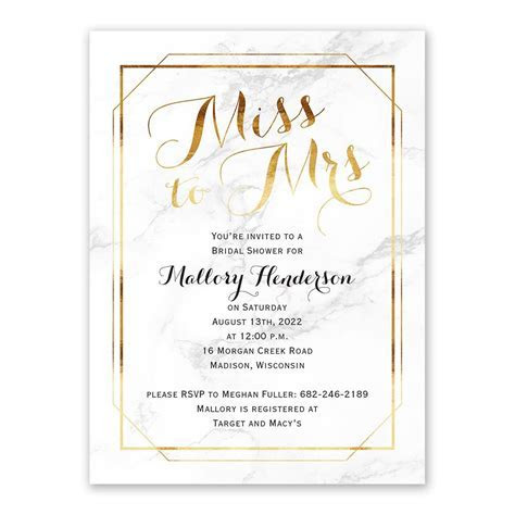 Marble Frame Bridal Shower Invitation   Ann's Bridal Bargains
