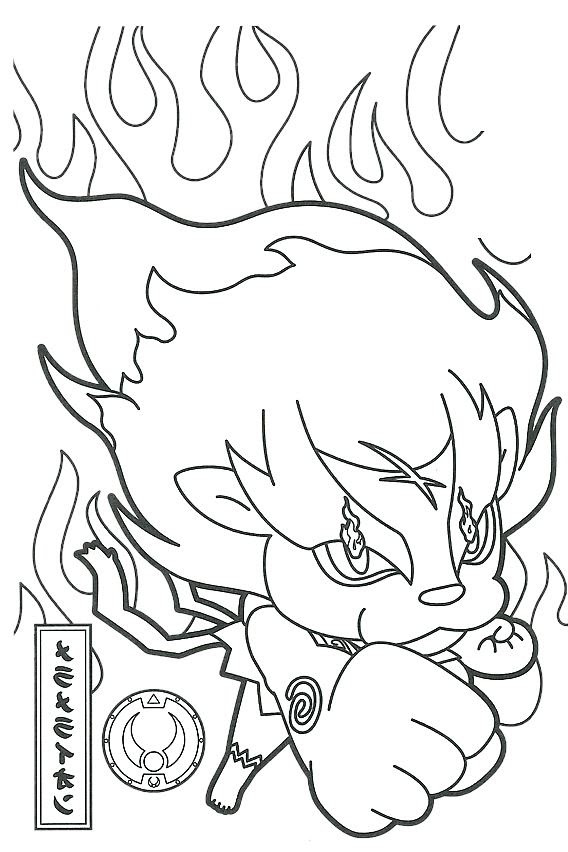 Coloriages Yo Kai Watch Et Dessins à Imprimer