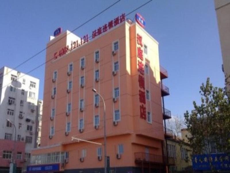Hanting Hotel Qingdao Bus Termination Branch Reviews