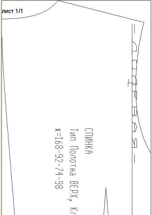 x1 (493x696, 25Kb)