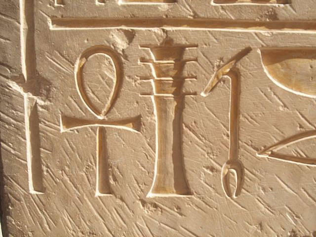 "Image result for sa (hieroglyph), an Egyptian hieroglyph meaning ""protection"""