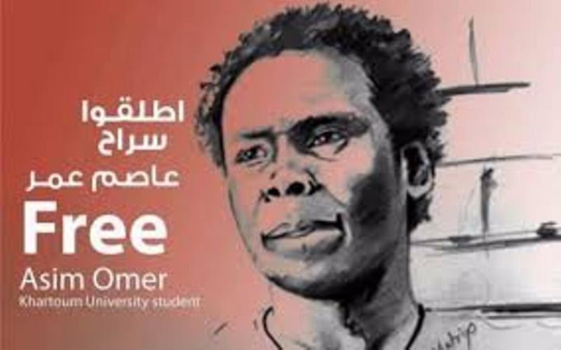 أسرة الشرطي القتيل في أحداث جامعة الخرطوم تعفو عن عاصم