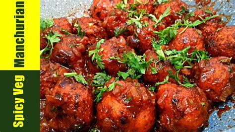 veg manchurian recipe  hindi cabbage