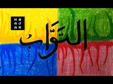 Cara Mewarnai Kaligrafi Asmaul Husna Attawwaab Gradasi Dengan Crayon