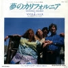 MAMAS & THE PAPAS, THE california dreamin'