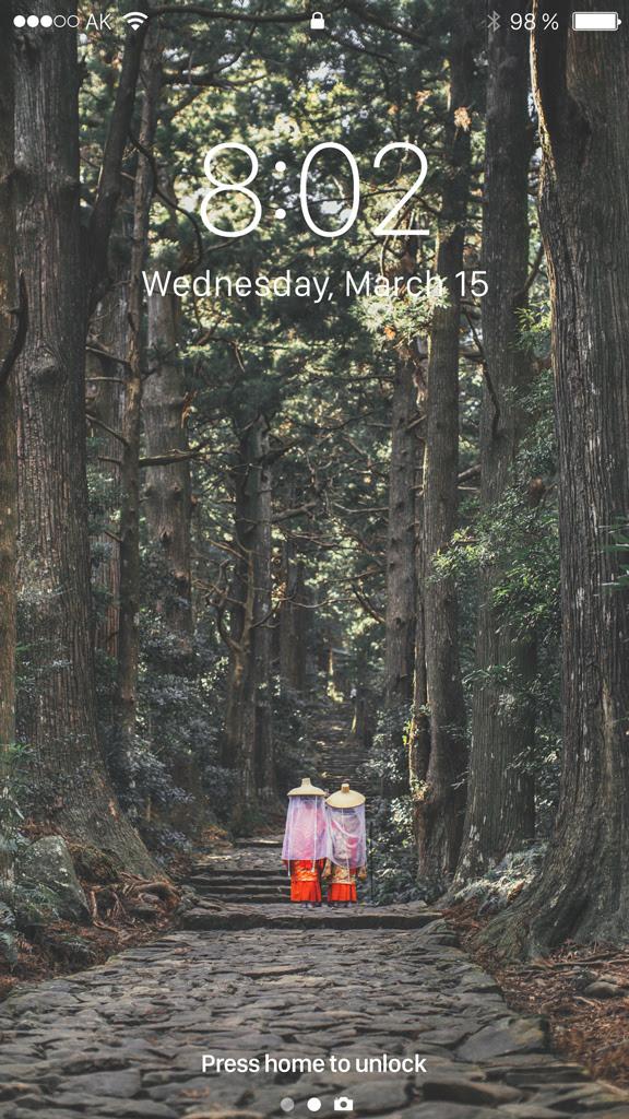 Unduh 57 Koleksi Wallpaper Iphone Japan Gratis Terbaik