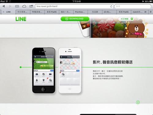 Line 的認識與商務應用.009